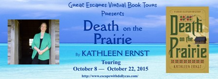 death on the prairie  large banner448